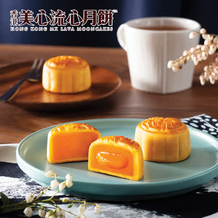 【香港美心月餅】 盛意奶黃月餅禮盒x1盒