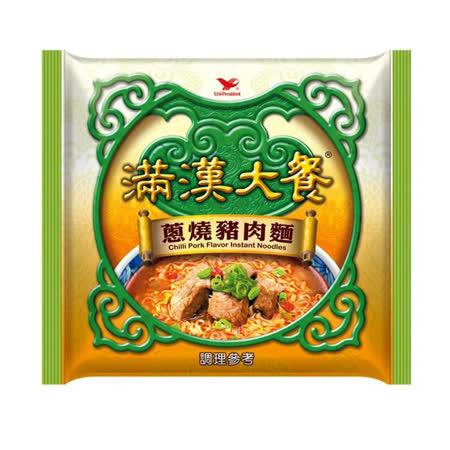【統一】 滿漢蔥燒豬肉麵