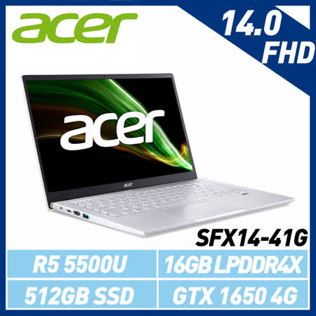acer宏碁 SwiftX 14吋/R5/16G/512G