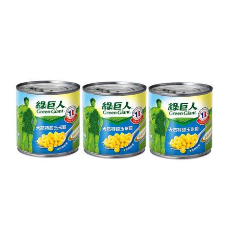 綠巨人 生機玉米粒 150g*3入