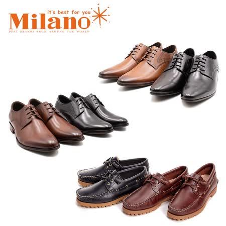 【米蘭皮鞋】精選男性紳仕手工皮鞋(多款任選)