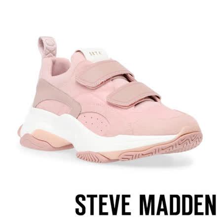 STEVE MADDEN 拼接魔鬼氈厚底老爹鞋