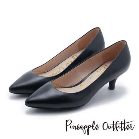 Pineapple Outfitter 素面尖頭中跟鞋