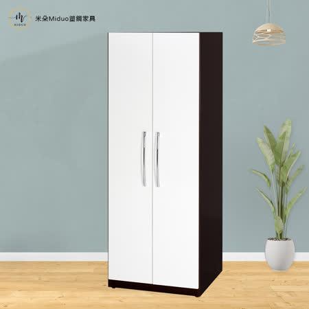 米朵Miduo 2.7尺兩門塑鋼衣櫥