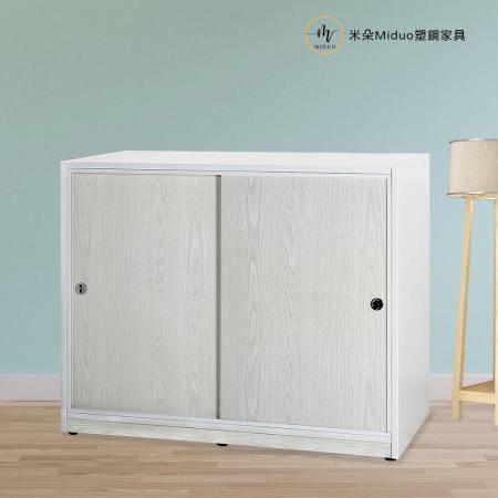 米朵Miduo 4.1尺拉門塑鋼衣櫃