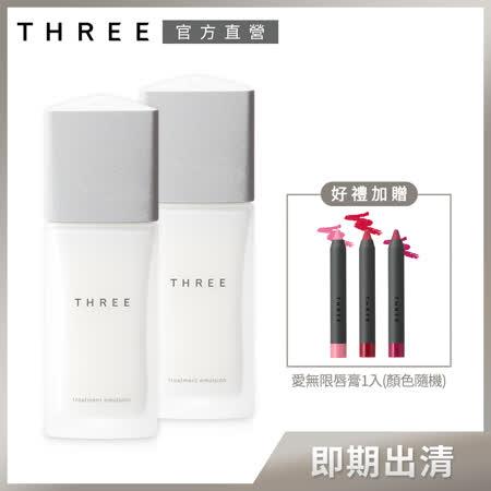 THREE 肌能水凝乳(效期2022.05)