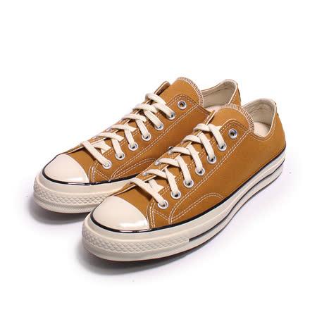 CONVERSE  70S 男女款70系列休閒鞋