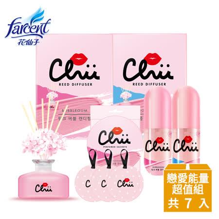 CHU戀愛能量7入組 擴香2+噴霧2+香氛袋3