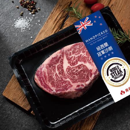美福  紐西蘭冠軍沙朗牛4盒