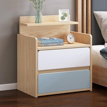[展生活] WB簡約加大兩抽床頭櫃-加高款