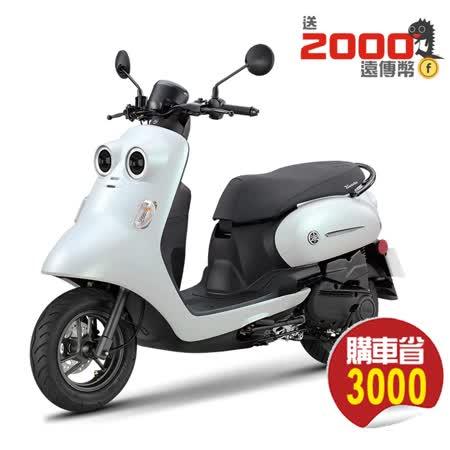 【省3千送遠傳幣】YAMAHA 山葉機車 Vinoora 125 碟煞 -幻白特式