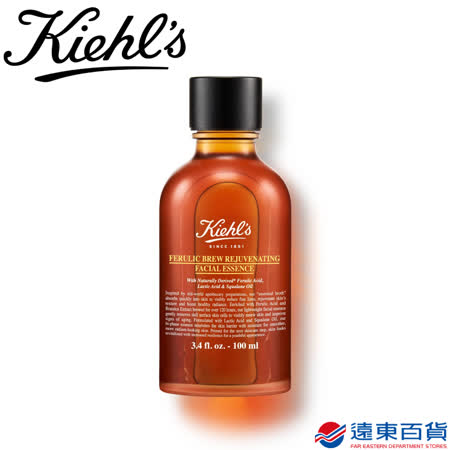 【官方直營】KIEHL's  超活酵青春精釀露100ML