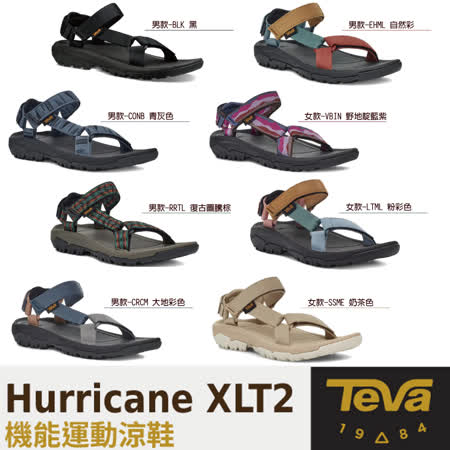 TEVA抗菌可調式耐磨 排汗運動涼鞋-含鞋袋