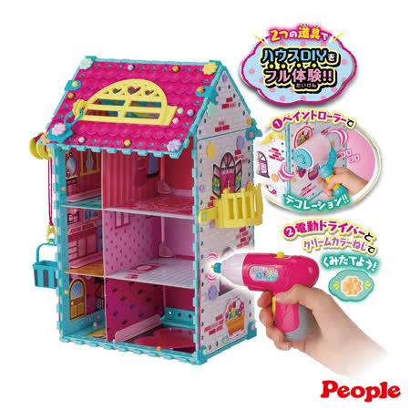 日本People 歡樂DIY系列-夢幻小屋