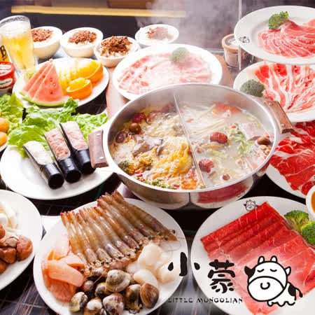 【多門市】小蒙牛頂級麻辣鍋-4人吃到飽(2021A)M0045