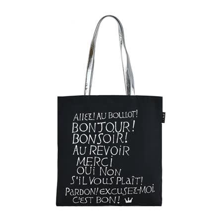 agnes b. to b.字母帆布手提袋