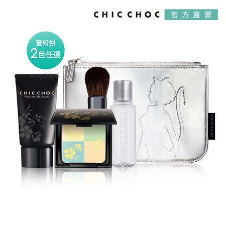 CHIC CHOC  櫻的美姬無瑕美妝組