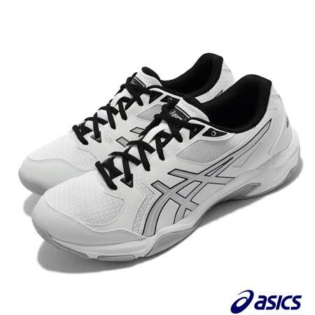 Asics 男款高穩定排球鞋