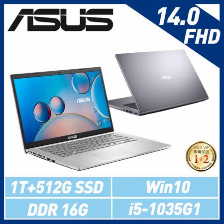 ASUS華碩  X415JA 冰柱銀 14吋輕薄筆電