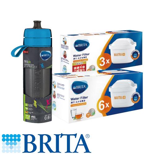 德國BRITA MAXTRA濾芯優惠組(9芯)+送運動濾水瓶乙入