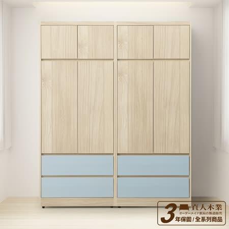OAK簡約時尚風 162公分兩抽衣櫃