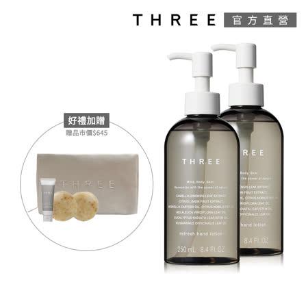 THREE 嚴選植萃天然乾洗手組