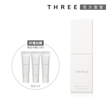 THREE 平衡淨白精華液(再送9mL)