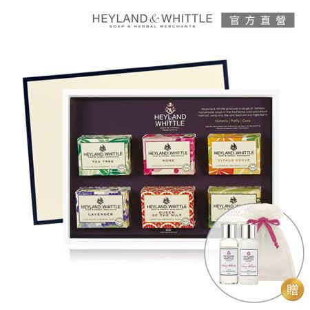 H&W 英倫薇朶  迷人精油香氛皂組
