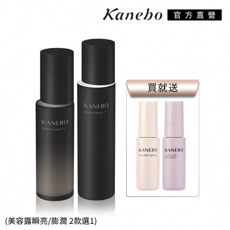 KANEBO肌力美容露極簡保養美學組