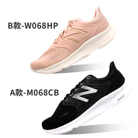 NEW BALANCE 男女寬楦清亮慢跑鞋