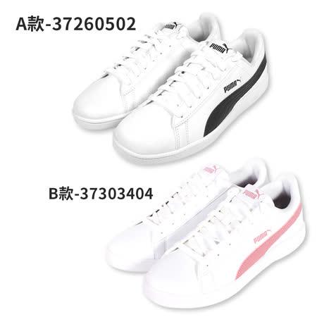 PUMA 男女經典皮革網球鞋
