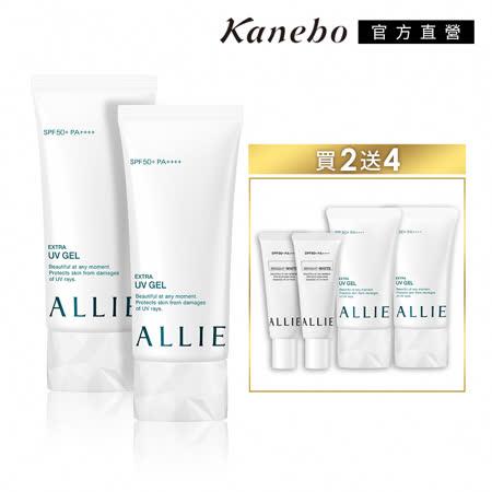 Kanebo 佳麗寶 ALLIE防曬水凝乳6件組