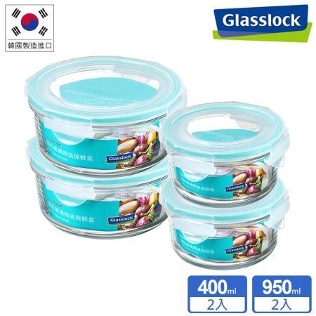 Glasslock 強化玻璃保鮮盒4件組