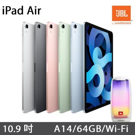 iPad Air 10.9吋 64GB Wi-Fi  炫音玩色趴
