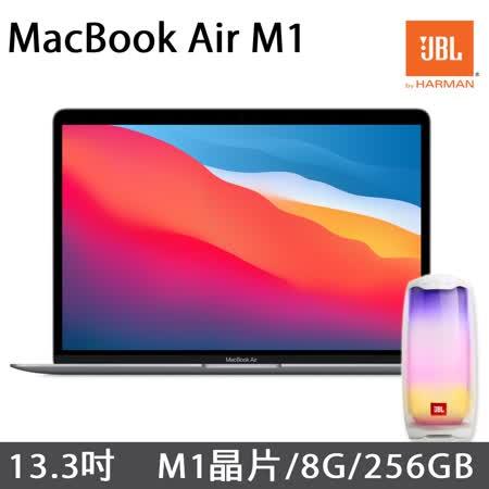 MacBook Air 13.3吋 M1 8G/256G 炫音玩色趴