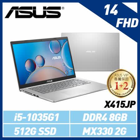 ASUS華碩窄邊框 i5/8G/512G/獨顯