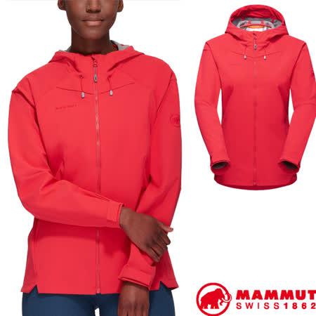 瑞士 MAMMUT長毛象 女款 超輕量防潑水防風透氣外套