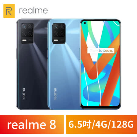realme 8 4G/128G