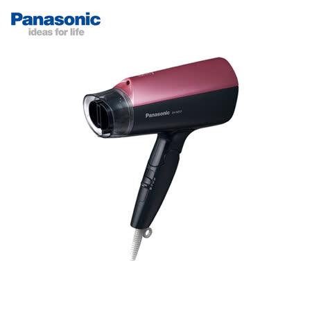 Panasonic國際牌  負離子吹風機EH-NE57