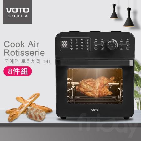 韓國VOTO 14L智能氣炸烤箱