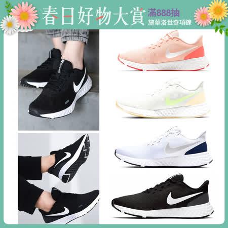 NIKE 男女款輕量慢跑鞋