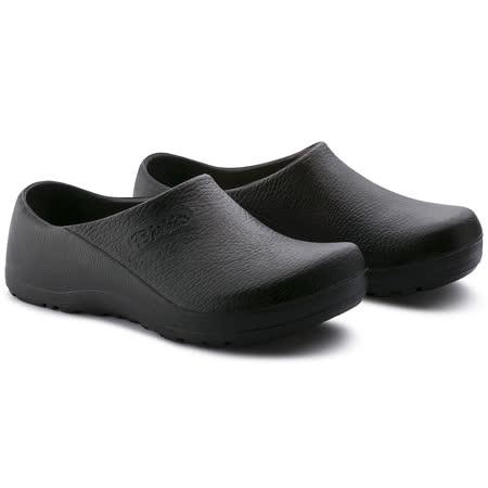 Birkenstock 勃肯 黑色 工作鞋/廚師鞋