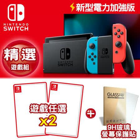 Switch 電力加強版 +遊戲任選x2