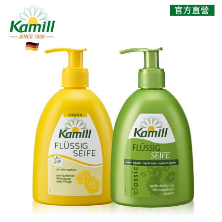 Kamill 經典+檸檬清新 洗手露300mlx2
