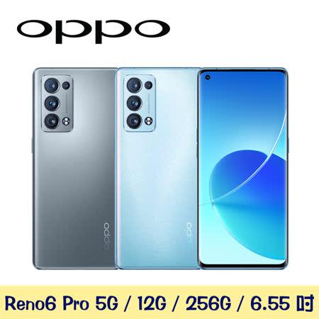 OPPO Reno6 Pro 12G/256G