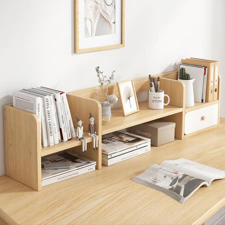 雙層帶櫃門 桌上收納置物架