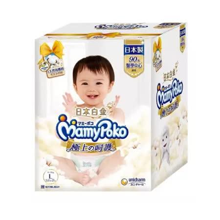 滿意寶寶 Mamy Poko 極上呵護尿布/紙尿褲-成長賀禮 (L52片x2包+極上呵護輕巧褲 L3片x1包)