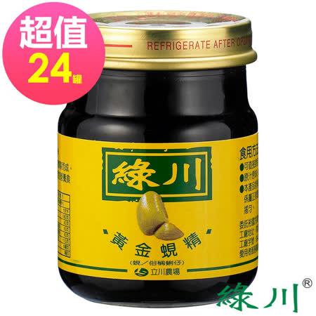 綠川  黃金蜆精75ml/24瓶