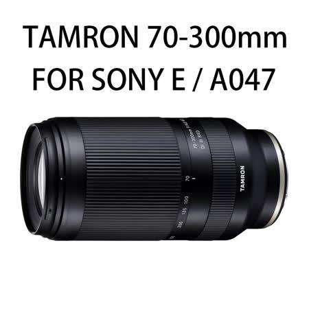 TAMRON 70-300mm F4.5-6.3