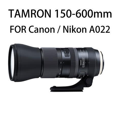 TAMRON 150-600mm F5-6.3 公司貨